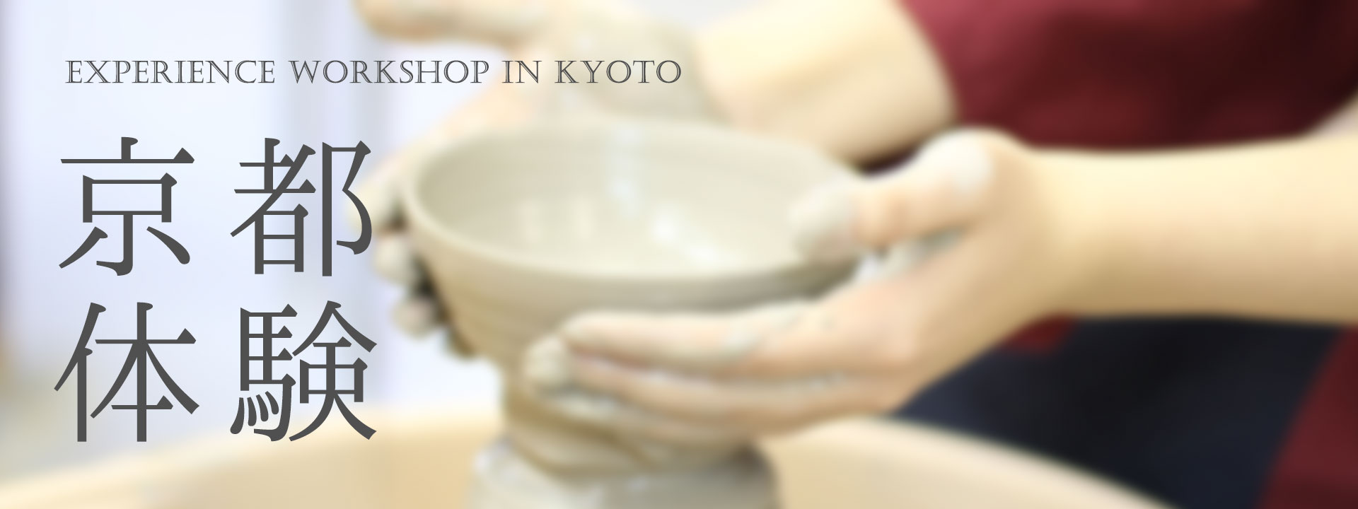 Experience Workshop in Kyoto