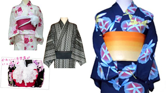Yume Kyoto Kimono Rentals Kodaiji