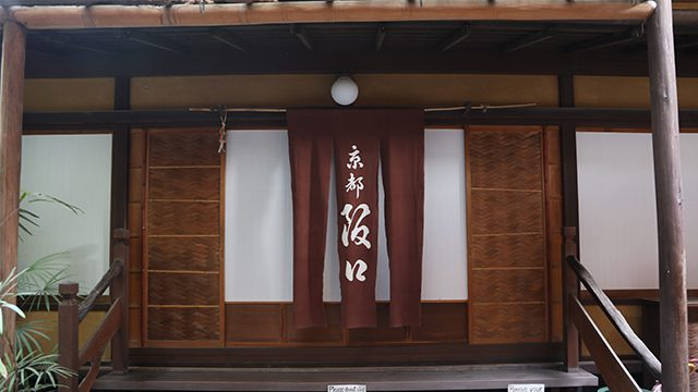 Kyoto Sakaguchi