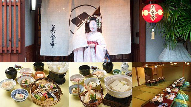 Gion Mitoko