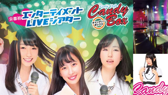 Candy Box - Live Theater