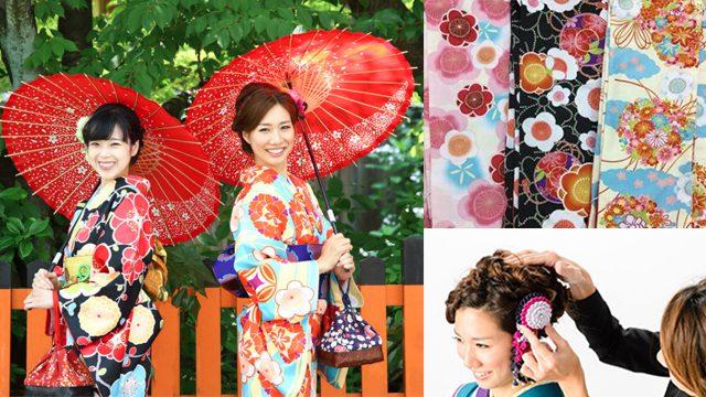 Hanakanzashi - Kimono Rental Shop In Kyoto