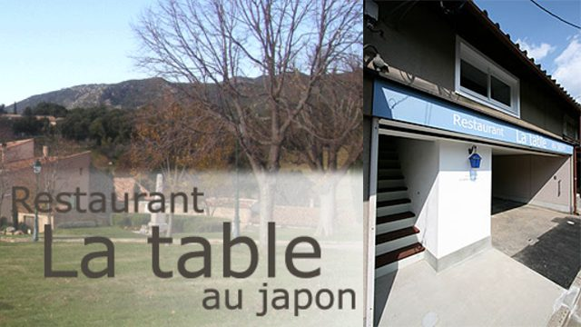 Restaurant La table au japon