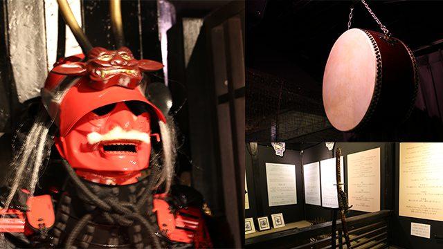 Theater Genjutsusajiki Ninja Kyoto