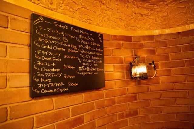 Bar tonbo photo 3
